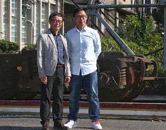 鐵道迷照過來!《軌道傳奇》數位典藏 重現921前台灣鐵路樣貌