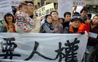 【史話】大陸地方官員說 妳被騙了──賴幸媛與王毅的祕密管道(四)