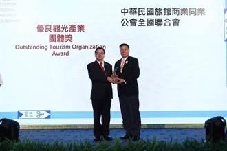 中華民國旅館公會全國聯合會 榮獲2021年「觀光產業團體獎」