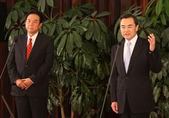 【史話】突破僵局 重要關頭敢擔起責任──賴幸媛與王毅的祕密管道(七)