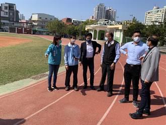 台南爭取9國小校園運動設施改善經費