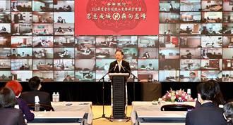 華銀2021年營運 聚焦4大策略方向