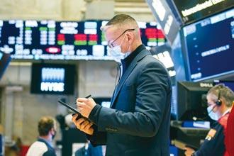 美債殖利率續升 美股早盤重挫