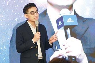 阿里巴巴國際站談後疫時代外貿:台灣中小企 別把訂單放同籃子