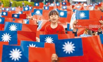 2020選後半年 偏獨比例大減2成 台青未必天然獨 台灣認同非台獨