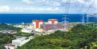 核二1號機提早除役 燃氣綠能補缺口