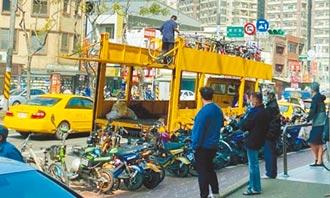 電動自行車 違規仍會拖吊