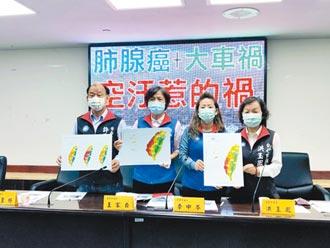 台南國民黨議員 促市府啟動霧霾警示