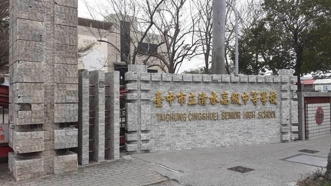 清水高中國文科及社會科的頂前均標成績都達全國水準。(清水高中提供/王文吉台中傳真)