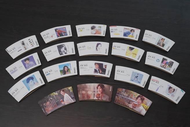 全聯3月起分2波推出18款限定杯套,隨杯隨機附上,掃瞄QR Code可觀賞蘇慧倫《鴨子》、《傻瓜》等經典歌曲MV,是杯會唱歌的咖啡。(全聯提供)