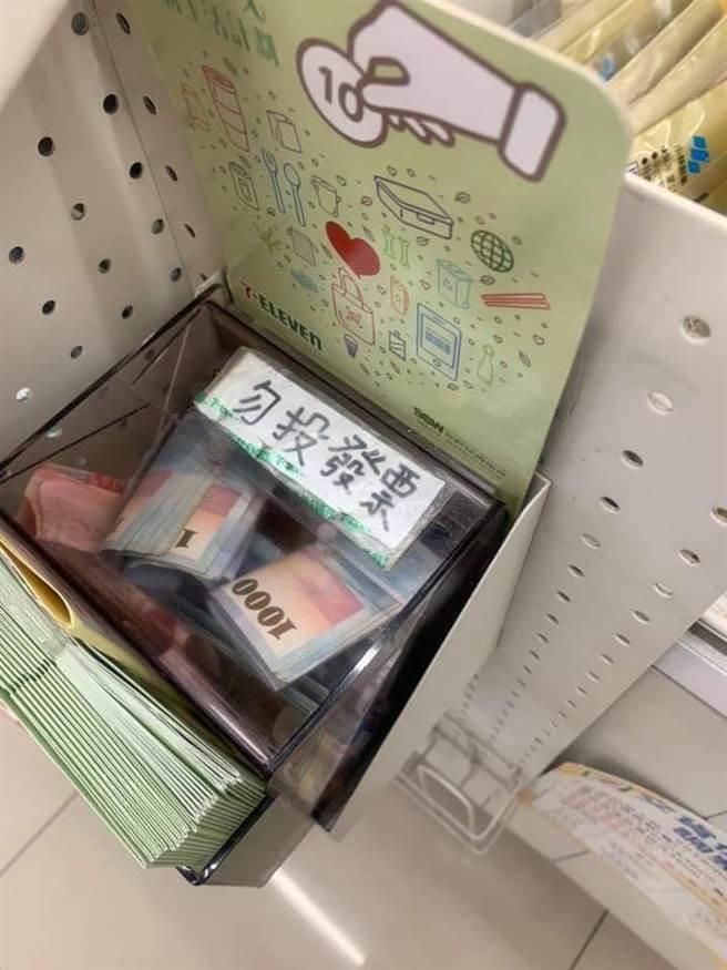 原PO分享,他在超商看見一個捐款箱內被投入大量千鈔,而店員向他透露捐款人身分時,讓他相當佩服。(圖取自爆料公社)