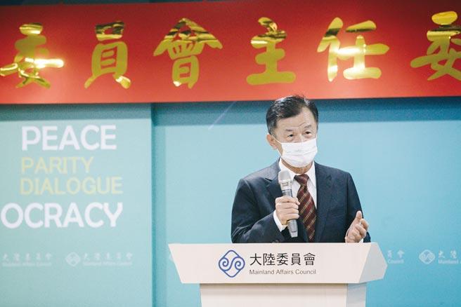 新任主委邱太三提到,陸方對「九二共識」有新的加註。(資料照,圖/郭吉銓)