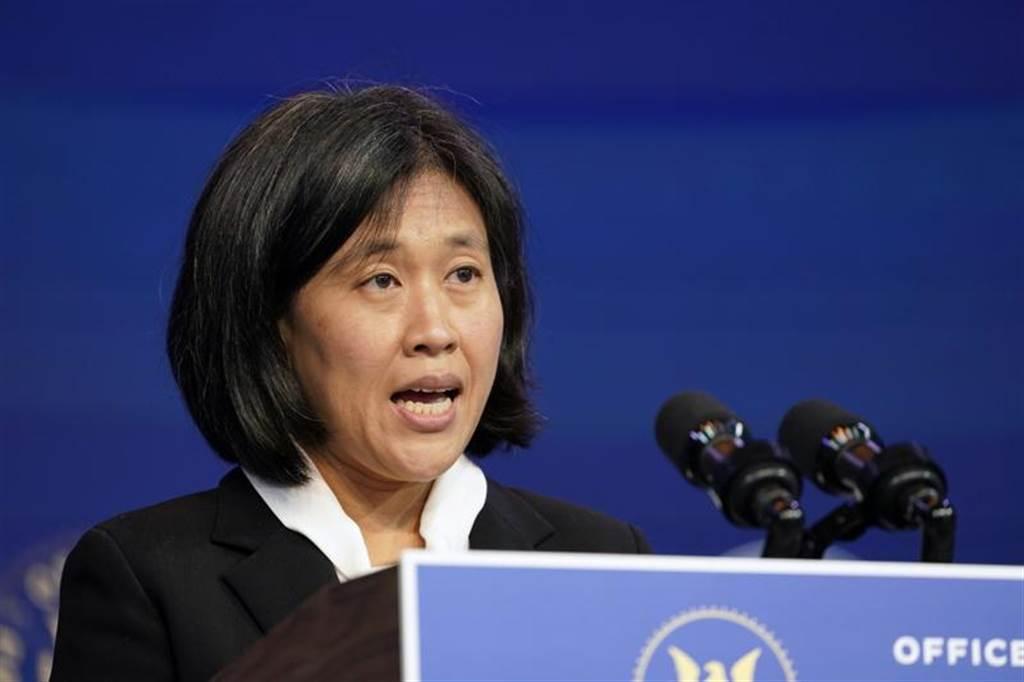 美籍華裔戴琦(KatherineTai)在提交給參議院財政委員會的書面證詞中指出美必須要求陸方履行承諾,且須與盟友建立更緊密關係應對大陸。(美聯社)