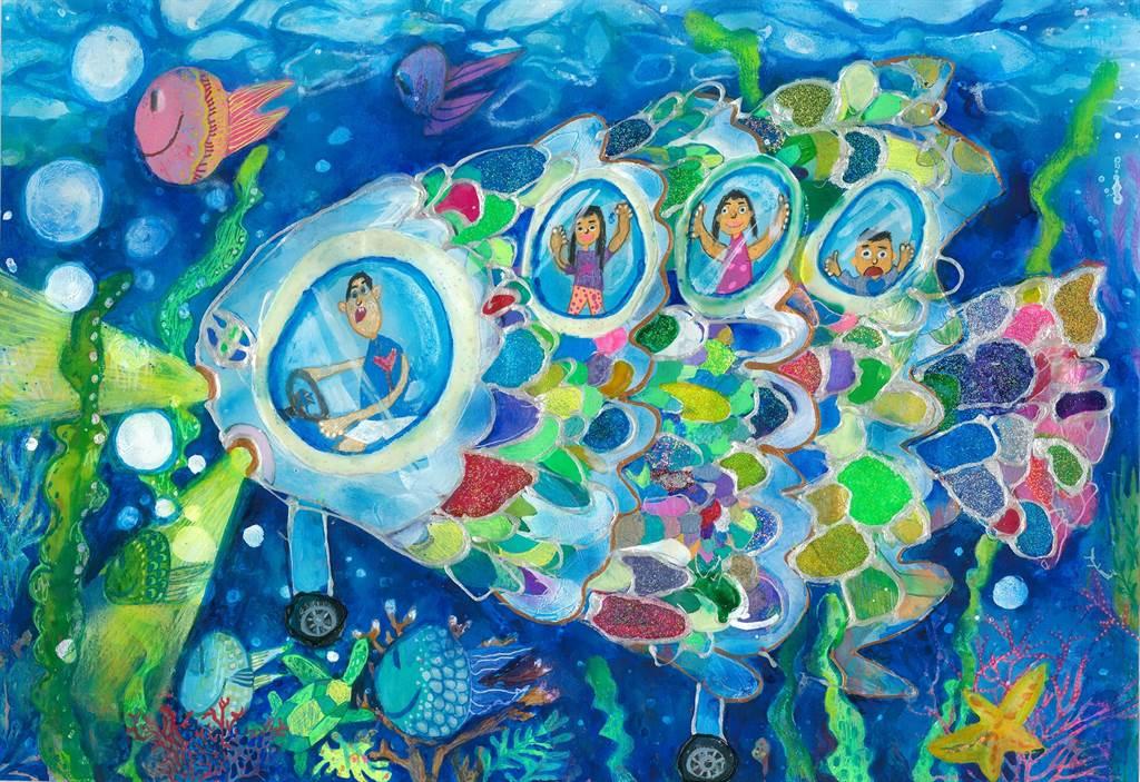 A組(未滿8歲):苗恩嘉同學作品「大海裡的彩色魚車」