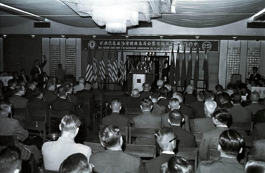 1965年,中油與美國海灣石油公司合建的中國海灣石油公司高雄潤滑油廠,舉行竣工典禮,由董事長胡新南主持。(余忍攝)