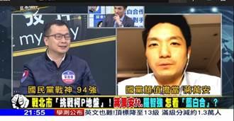 台北市長之戰前哨戰?蔣萬安和羅智強同框比拚