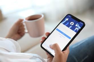 被澳洲打怕?臉書宣布3年內投資新聞業285億