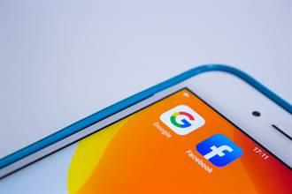 澳洲通過媒體議價法 強制臉書Google為新聞付費