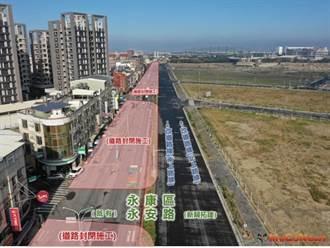 國道1號永康交流道聯絡道「這段工程」新進度