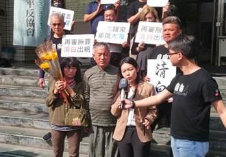 冤獄2966天 東港船長陳火盛甩運毒污名獲判無罪
