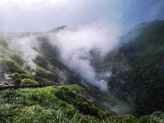走訪火山「趣」 「悅讀陽明山」環境教育課程開放預約