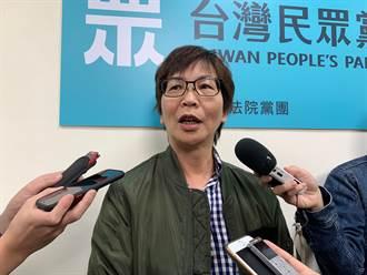 柯P出席論壇被解讀為藍白合 蔡壁如:民眾黨邀游錫堃演講怎不提綠白合?