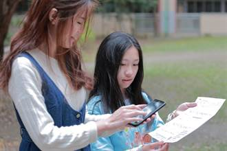 手機APP也能繳學雜費 4種方式任你選