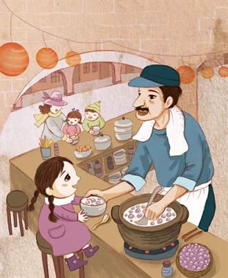 那碗懷念的芋圓湯 爺爺小攤子上的必備美食