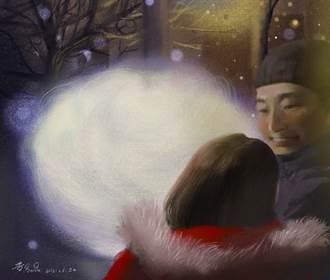 冬夜的愛情
