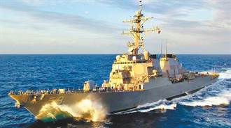 日前曾「点名台湾」 美第7舰队驱逐舰今再度通过台海   拜登任内第2次