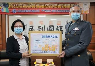 立委湯蕙禎與民間企業捐贈防疫物資 攜手國軍抗疫護民