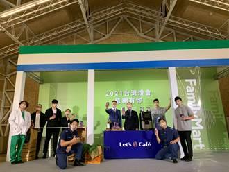 延續燈會 竹市宣布7月舉辦「新竹光臨藝術節」光雕展