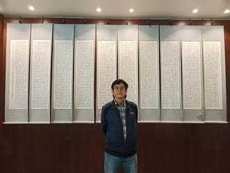 82歲大學生黃昭善苦讀中文系 畢業前自創文體辦書法個展