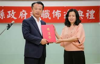 嘉義縣府人事異動 新聞處長離職由現任社會局長蕭英成接任