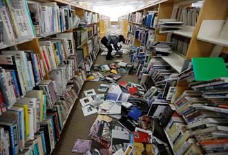 日213福島外海地震出現首名死者