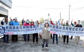 良田欲養鴨兼種電 萬丹鄉民舉布條抗議