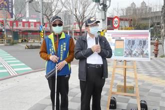 智慧友善號誌系統 方便視障者過馬路