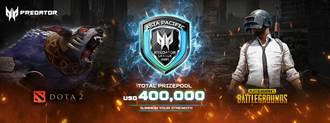 宏碁亞太區Predator電競聯盟大賽總決賽4月開打 以線上形式舉行