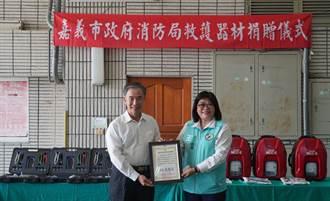 立委王美惠捐贈救護器材 嘉義市消防局急救添利器