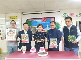 传统客家美味 大安农会「QQ黑豆猪脚汤」上市