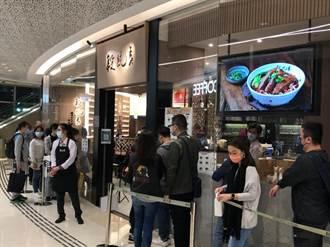六角「段纯贞」跨足香港 下半年再开第三店