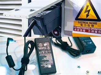 紅海殺戮戰場闖出一片天 電源供應器概念股看這幾檔