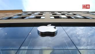 VR炒5年越賣越差 蘋果為何挑今年強推?