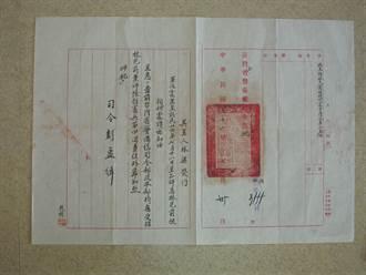 【史話】專欄:郭冠英》開始為期兩週的軟禁生涯──228高雄暴亂的一角(四)
