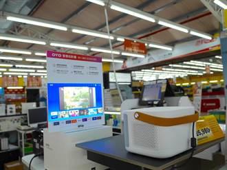 OVO智慧投影機K1奪燦坤銷售冠軍 通路月銷量成長300%