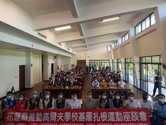 80位校長出席相挺 花蓮縣高球基層扎根2.0