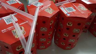 元宵提灯乐  国民党立院总召费鸿泰提供灯笼DIY材料