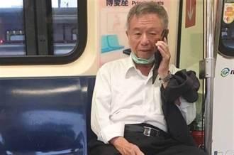 焦糖陳菊脫口罩爽合照綠粉4字護航 網怒:楊志良被罵爽的?