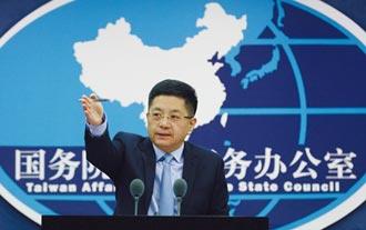 46名台灣詐騙犯北京判刑 馬曉光怒:有老師被騙自殺