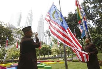 专家传真-亚洲新兴国家 2021的新挑战和新机会